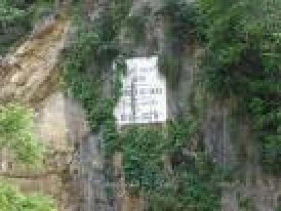 ENTREE GORGES DE KHERRATA (plaque Ponts & Chaussées)